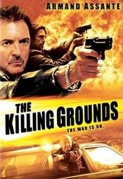 Children of Wax / The Killing Grounds