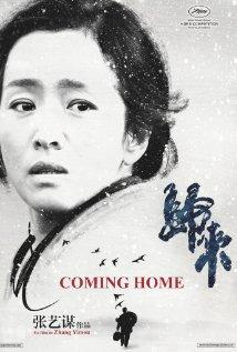Coming Home / Gui lai