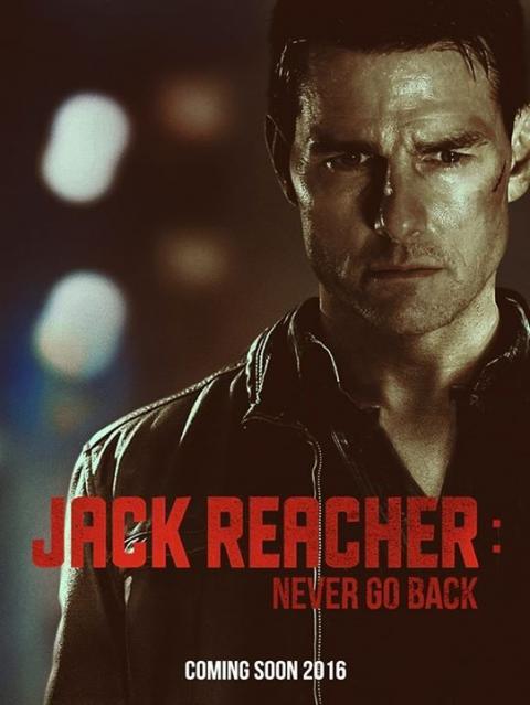 Jack Reacher: Never Go Back / Jack Reacher 2