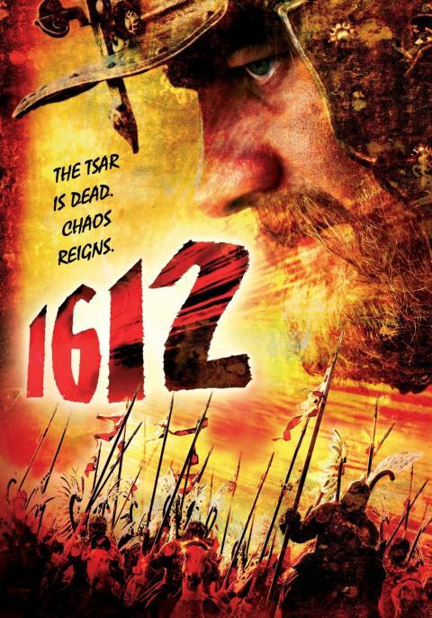 1612: Chronicles of the Dark Time / 1612: Khroniki smutnogo vremeni