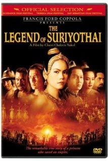 Francis Ford Coppola Presents: The Legend of Suriyothai / Suriyothai