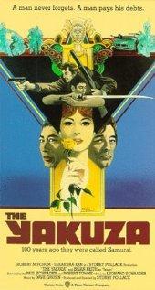 Brotherhood of the Yakuza / The Yakuza