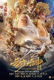 League of Gods / Feng shen bang