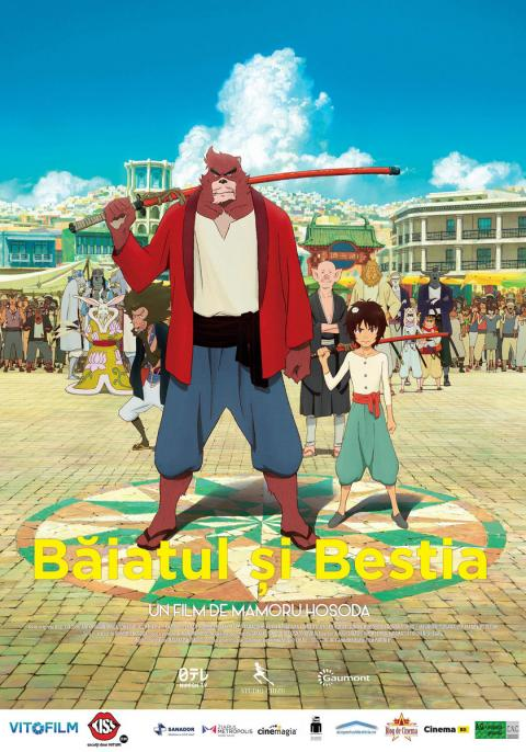 The boy and the Beast / Bakemono no ko