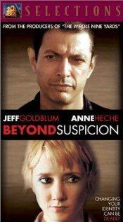 Auggie Rose / Beyond Suspicion