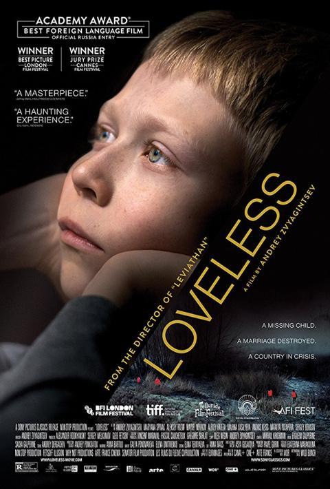 Loveless / Nelyubov