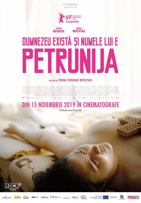 God Exists, Her Name Is Petrunija / Gospod postoi, imeto i' e Petrunija