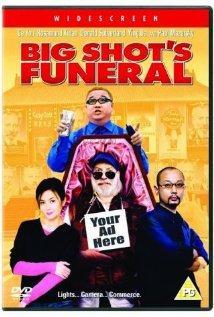 Big Shot's Funeral / Da wan