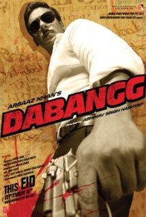 Fearless / Dabangg