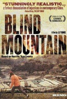 Blind Mountain / Mang shan