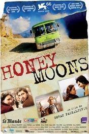 Honeymoons / Medeni mesec