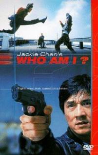 Who am I / Wo shi shei