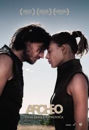 Arheo