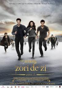 The Twilight Saga: Breaking Dawn - partea II