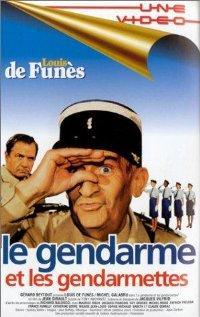 Never Play Clever Again / Le gendarme et les gendarmettes