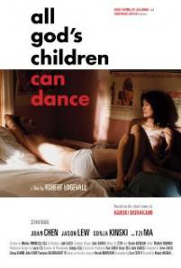 All God's Childen Can Dance