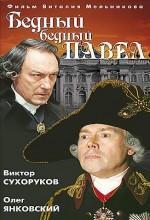 Bednyy, bednyy Pavel