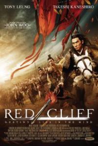 Red Cliff / Chi bi