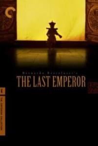 The Last Emperor / Il ultimo imperatore