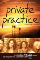 Private Practice - The Complete First Season