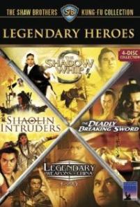Shaolin Intruders / Sam chong Siu Lam