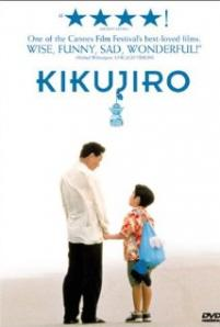 Kikujiro no natsu