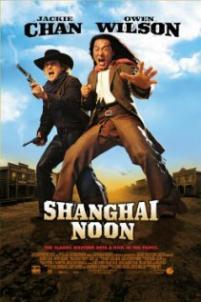 Shaolin Cowboy