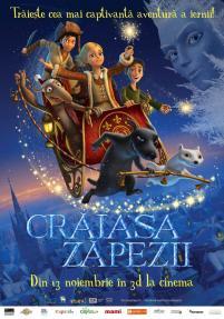 Snow Queen / Snezhnaya koroleva