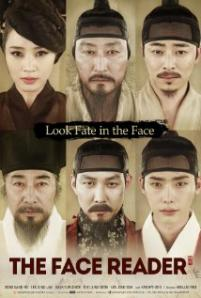 The Face Reader / Gwansang
