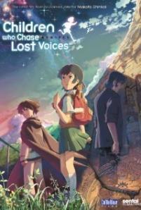 Voyage vers Agartha / Hoshi o Ou Kodomo