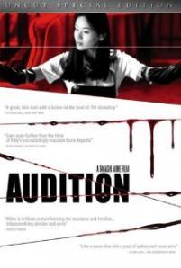 Audition / Odishon