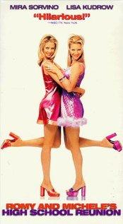 Romy and Michele' s High School Reunion