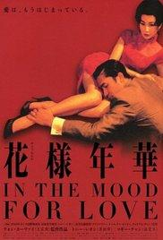 In the Mood for Love / Faa yeung nin wa