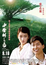 Under the Hawthorn Tree / Shan zha shu zhi lian