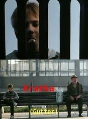 The Drain / Kratka