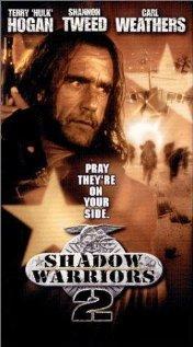 Shadow Warriors II: Hunt for the Death Merchant