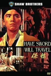 Have Sword, Will Travel / Bao biao