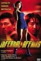 Infernal Affairs I