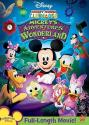 Mickey Mouse Clubhouse: Supersilly Adventures