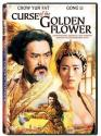 Curse of the Golden Flower / Man cheng jin dai huang jin jia