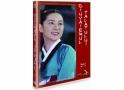 Dae Jang Geum / Jewel of the Palace