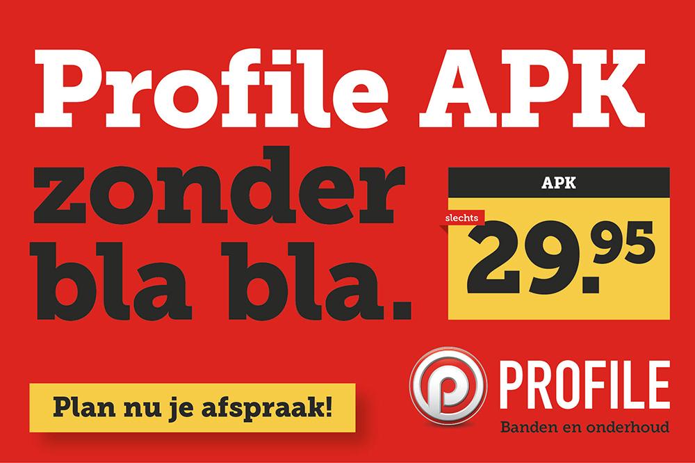 065+profile+banner+apk 1000x666px