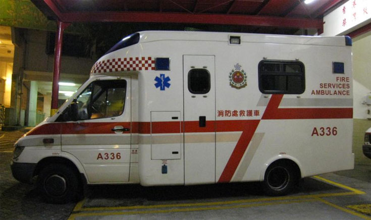 A336 in Chai Wan Ambulance Station