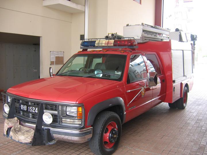 Malaysia GMC Rapid Rescue