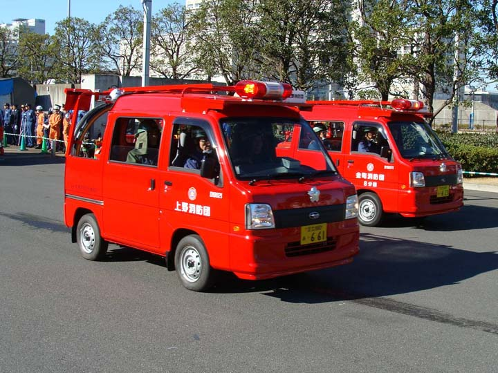 Several Tokyo MVFCS Small Intervention Vehicles