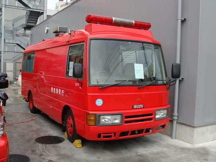 Tokyo FD Isuzu Canteen van Meguro Fire station