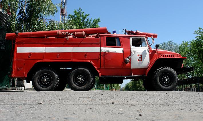 Ural Fire appliance Kyrgyzstan