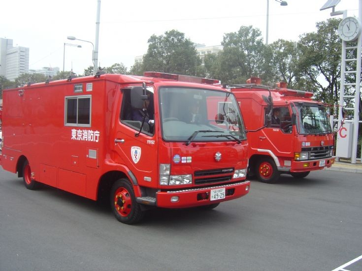 Tokyo Fire Department Fuso Mitsubshi