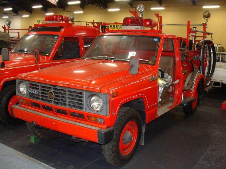 Nissan Safari fire appliance