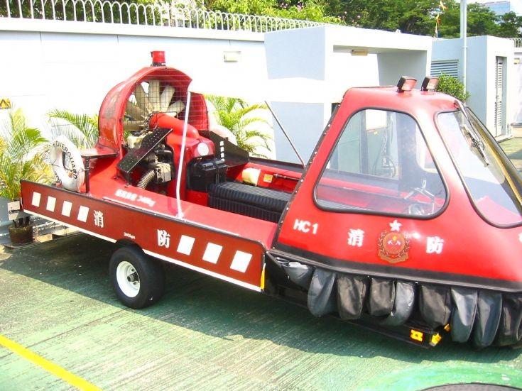 Fire Hovercraft  Hong Kong